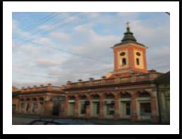 rumunska