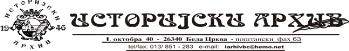 ist arh logo